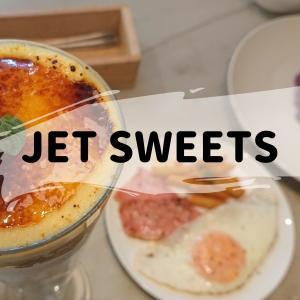 """【JET SWEETS(ジェットスイーツ)】沖縄""""初""""のパフェ専門カフェで、ボリュームたっぷりの最強スイーツを満喫してきた!"""