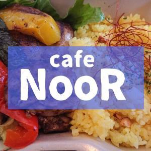 【cafe NooR(ノア)】ラッパーのST-LOWさんが営む、音楽を楽しめるカフェ。