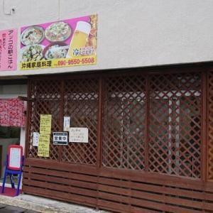 【アッコの朝ごはん】志林川豆腐を使った豆腐料理がウマい!沖縄家庭料理が楽しめる食堂。
