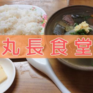 【丸長食堂(まるながしょくどう)】旨みたっぷりの馬汁(ばじる)を堪能!コザ十字路近くにある人気の老舗食堂。