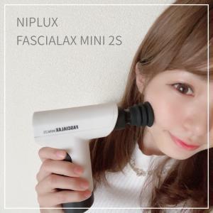 NIPLUX FASCIALAX MINI 2S