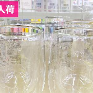ダイソー ダブルウォールグラス 300円(2020年再入荷されていました)