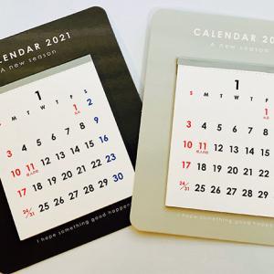 【セリア】2021年カレンダー