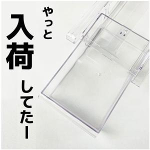 売切続出!ダイソー「冷蔵庫収納トレー」220円