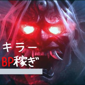 【DBD/デドバ】BPの効率良い稼ぎ方・集め方 キラー(殺人鬼)編