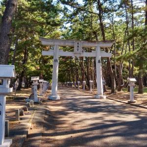浜宮天神社(兵庫県加古川市) あと、GOTOキャンペーン