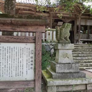 櫃蔵神社(姫路市夢前町)