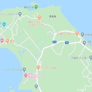 地元の人おすすめうなりざき展望台【西表島】