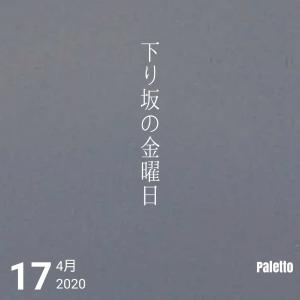 デマと詐欺天国ニッポン