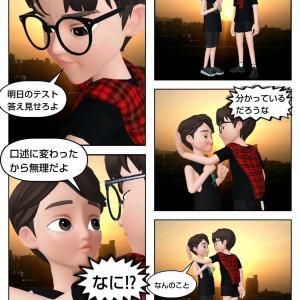 【ZEPETO】漫画見本