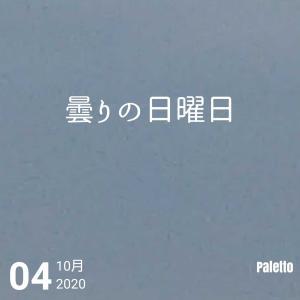 【電卓】電卓VSMS-EXCEL