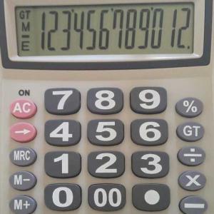 KADIOの電卓 KD-922