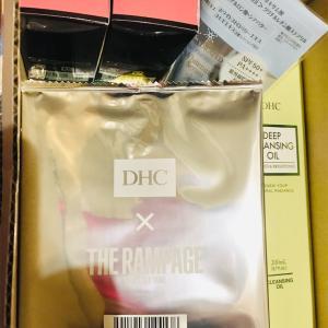 今回届いたDHC♪