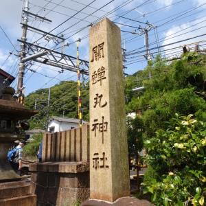 大津なぎさウォーク(関所を越えて都路へ)旧東海道を歩く〜滋賀県ウォーキング協会例会