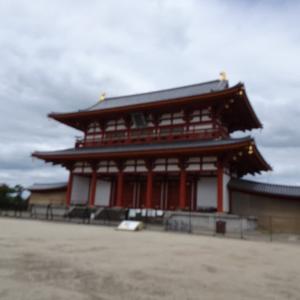 大和の国中・奈良盆地一周ウォーク〜世界遺産平城宮跡・西ノ京を巡る
