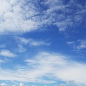 空の蒼さ。