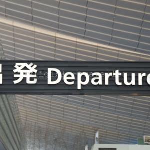 JAL/ANA 旅客輸送4月度実績状況