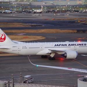 JAL 7月東京発券 シンガポール往復のクラス別運賃はどんな感じだろう