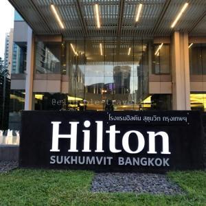 Hilton 2020年の会員資格の延長について