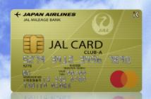 初回搭乗FLY ON ポイントボーナスキャンペーンは登録が必要です