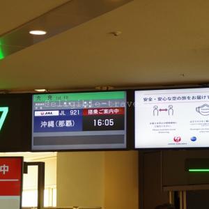 JAL国内線 FOP獲得 2021年5月の有望路線
