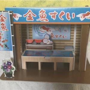 金魚すくい屋4(最終回)