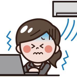 勉強やパソコンで指先が寒い時はミニ湯たんぽなどがコスパ良くおすすめ!