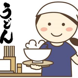 香川県高松市の「うどんバカ一代」がおすすめ!駐車場やお勧め周辺スポットもご紹介
