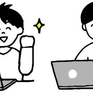 初めての副業はライティングがおすすめ!理由とおすすめサイトをご紹介