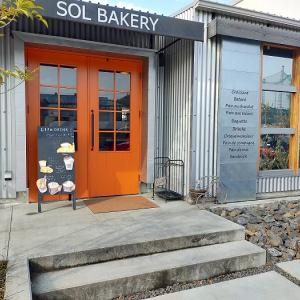 調理パンなら岡山県里庄のSOL BAKERY(ソルベーカリー)がおすすめ