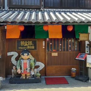 桃太郎からくり博物館も美観地区観光ついでに!クーポンがあるの?