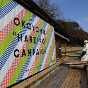mt art project 2020が東京・岡山・山形で開催!アクセス・駐車場まとめ