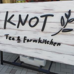 岡山のムレスナティー飲み放題のカフェKNOTについてまとめ