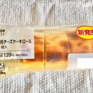 ローソン 焼きチーズケーキロール