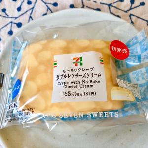 セブンイレブン もっちりクレープ ダブルレアチーズクリーム