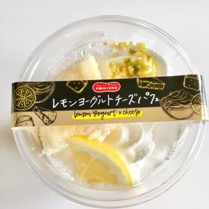 ドンレミー レモンヨーグルトチーズパフェ