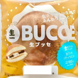 ローソン Uchi Café  生ブッセ -生ブッセ(ティラミス)-