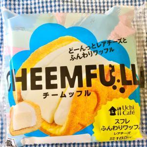 ローソン Uchi Café  チームッフル -スフレふんわりワッフル レアチーズ-
