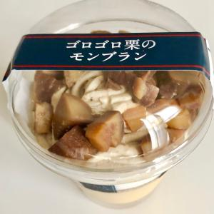 イトーヨーカドー ANY TIME DOLCE  ゴロゴロ栗のモンブラン