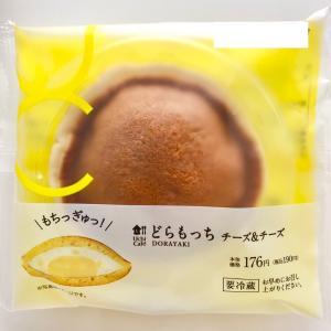 ローソン Uchi café どらもっちチーズ&チーズ