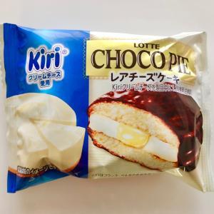 ロッテ チョコパイ レアチーズケーキ 〜キリクリームチーズ使用〜