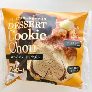 シャトレーゼ デザートクッキーシューアイス ローストバターキャラメル