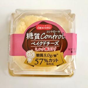 ドンレミー 糖質コントロール ベイクドチーズ