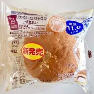 ローソン ナチュラルローソン ブランのヨーグルトホイップパン〜乳酸菌入〜