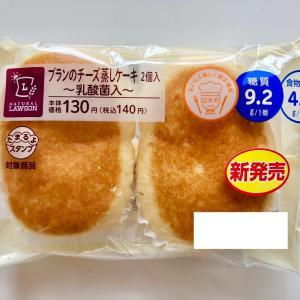 ローソン ナチュラルローソン ブランのチーズ蒸しケーキ2個入〜乳酸菌入〜