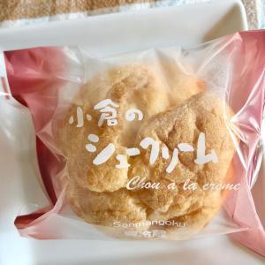 福島 三万石 小倉のシュークリーム