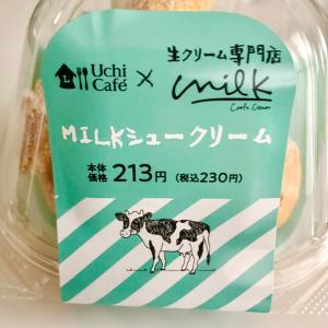 ローソン Uchi café ×生クリーム専門店milk MILKシュークリーム