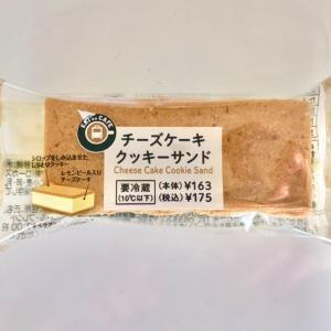ニューデイズ チーズケーキクッキーサンド