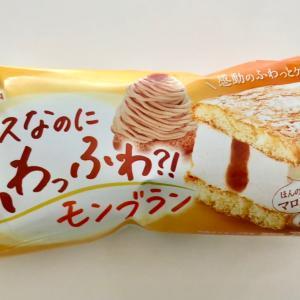 ファミリーマート限定! 森永製菓 ふわふわケーキサンド モンブラン