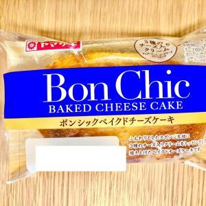 ヤマザキ ボンシック ベイクドチーズケーキ
